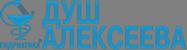 Душ Алексеева - официальный магазин производителя